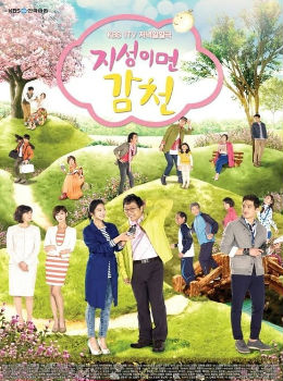 A Tale of Two Sisters Drama Episodes Watch Online