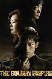 Empire of Gold Drama Episodes Watch Online