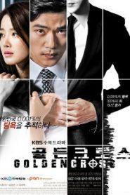 Golden Cross Drama Episodes Watch Online
