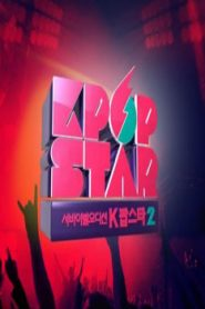 Kpop Star S1 Drama Episodes Watch Online