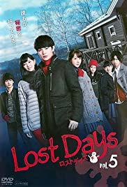 Lost Days Drama Episodes Watch Online