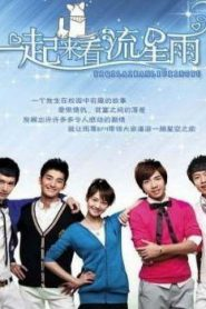 Meteor Shower 2 Drama Episodes Watch Online