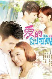 Our Love Drama Episodes Watch Online