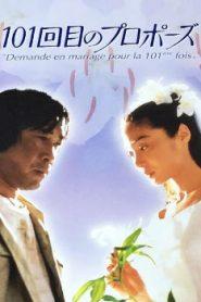 The 101st Proposal Drama Episodes Watch Online