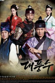 The Great Seer Drama Episodes Watch Online