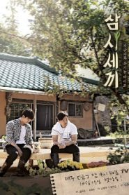 Three Meals a Day Drama Episodes Watch Online