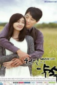 A Thousand Days' Promise Drama Episodes Watch Online