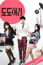 Be Arrogant Drama Episodes Watch Online