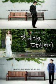 Beloved Drama Episodes Watch Online