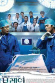 Brain Drama Episodes Watch Online