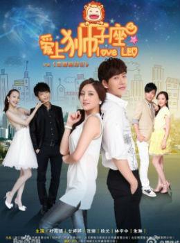 I Love Leo Drama Episodes Watch Online