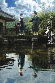 Painter of the Wind Drama Episodes Watch Online