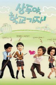 Sang Doo! Let's Go to School Drama Episodes Watch Online