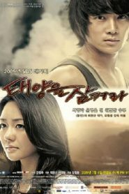 Swallow the Sun Drama Episodes Watch Online