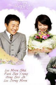 The 101st Proposal (2006) Drama Episodes Watch Online