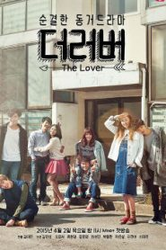 The Lover Drama Episodes Watch Online