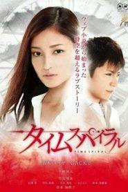Time Spiral Drama Episodes Watch Online