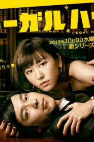 Legal High 2 Drama Episodes Watch Online