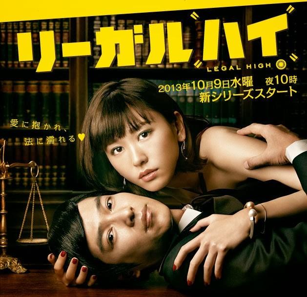 Legal High 2 Drama Episodes Watch Online