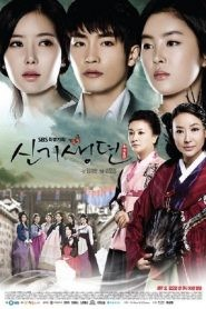 New Tales of the Gisaeng Drama Episodes Watch Online