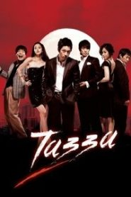 Tazza Drama Episodes Watch Online