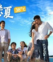 Summer Fever Drama Episodes Watch Online