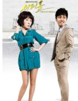 City Hall Drama Episodes Watch Online