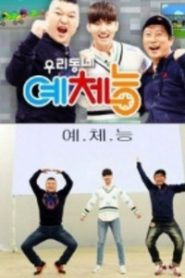 Cool Kiz On The Block Drama Episodes Watch Online