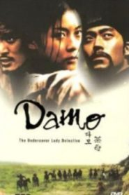 Damo Drama Episodes Watch Online