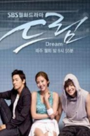 Dream Drama Episodes Watch Online