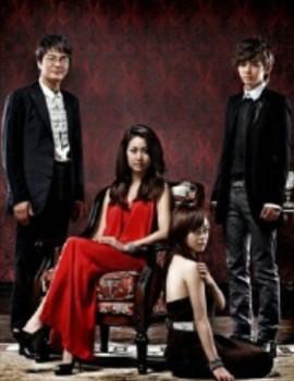 Flames of Desire Drama Episodes Watch Online