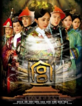 Jade Palace Drama Episodes Watch Online