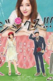 Jinx Palace Drama Episodes Watch Online