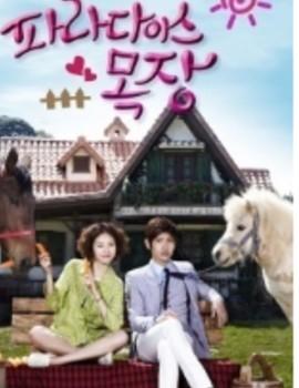 Paradise Ranch Drama Episodes Watch Online