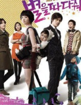 Stars Falling From the Sky Drama Episodes Watch Online