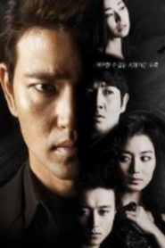 Temptation of an Angel Drama Episodes Watch Online