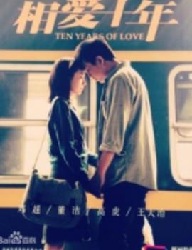Ten Years Of Love Drama Episodes Watch Online