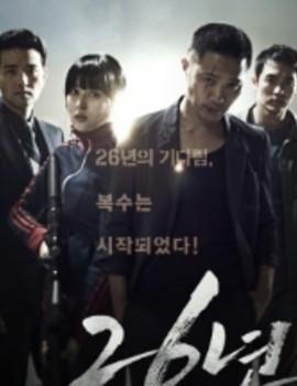 26 Years Drama Episodes Watch Online