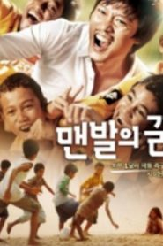 A Barefoot Dream Drama Episodes Watch Online