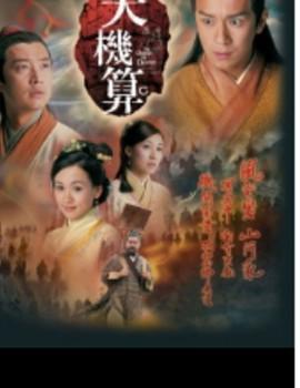 A Change Of Destiny Drama Episodes Watch Online