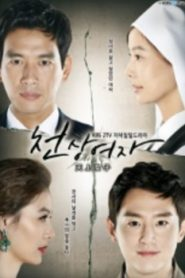 Angels Revenge Drama Episodes Watch Online