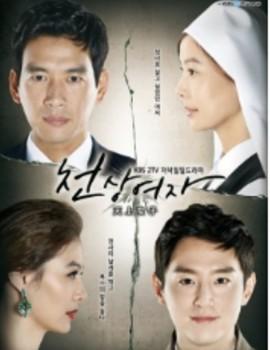 Angels Revenge Drama Episodes Watch Online