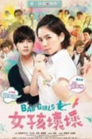 Bad Girls Drama Episodes Watch Online