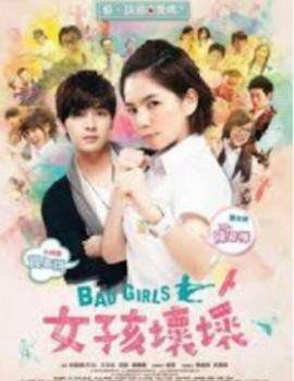 Bad Girls Drama Episodes Watch Online
