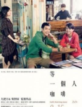 Cafe Waiting Love Drama Episodes Watch Online