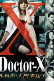 Doctor X 2 Drama Episodes Watch Online