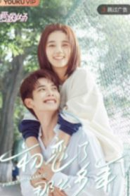 First Romance Drama Episodes Watch Online