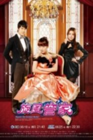Hayate the Combat Butler Drama Episodes Watch Online