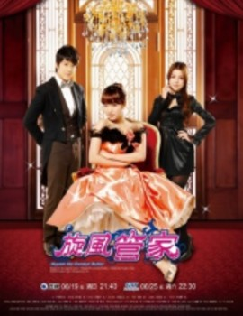 Hayate the Combat Butler Drama Episodes Watch Online