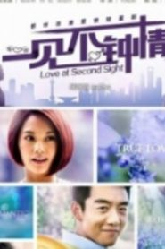 Love At Second Time Drama Episodes Watch Online